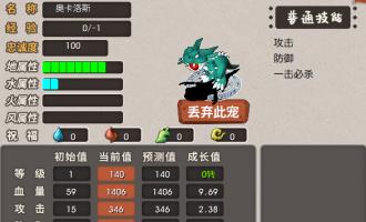 石器时代XS:2.5时期的1.82宠物大乱斗服,本服全面加强1.82宠物
