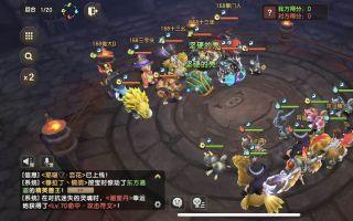 探讨石器时代手游团队PK赛S1结束后,石器新版本后玩家的生存环境变化